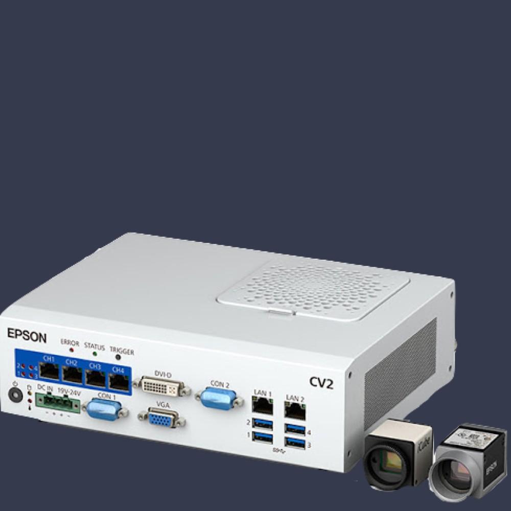 Kamerový systém CV2
